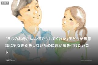 スクリーンショット 2021-03-08 18.12.49.png