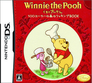 Pooh_DS_package_blog-b7207-thumbnail2.jpg